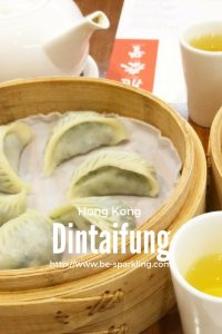 Hong Kong, dintaifung, restaurant, travel, food, travel blog, travel blogger, travel post, star, michelin