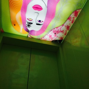 NHOW, NH, Hotel, Berlin, Elevator, green