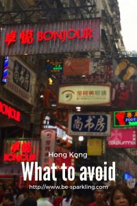 Hong Kong, China, what to avoid, travel, travel blog, travel blogger