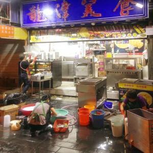 be travelled, travel, tips, besparkling, be-sparkling, travel, blog, travel blog;Victoria, Victoria Peak, Peak, SKyline, HK, Hong Kong, Hong-Kong