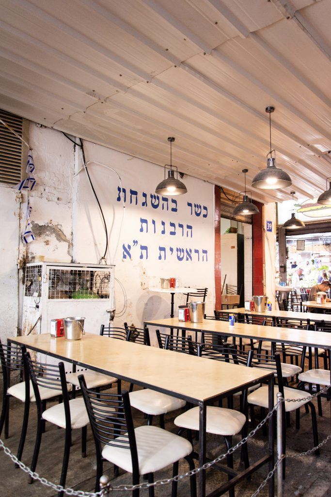 Tel Aviv, Israel, City, Blog, restaurant, hummus
