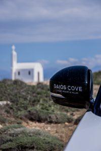 Daios Cove, Ausflug, Jeeptour